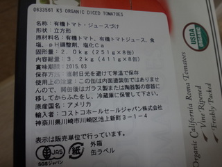 DSC00098.JPG