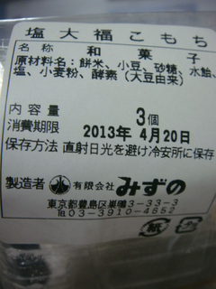 DSC00128.JPG
