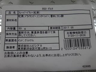 DSC00519.JPG
