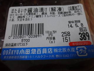 DSC02504.JPG