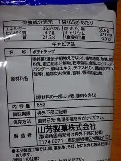 DSC05196.JPG