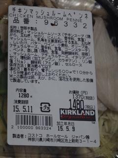 DSC05489.JPG