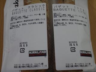 DSC05512.JPG