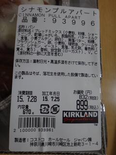 DSC06489.JPG