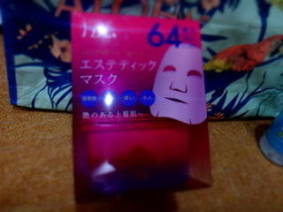 DSC07169.JPG