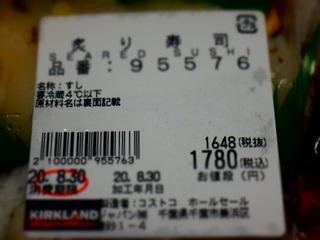 DSC07284.JPG