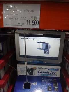 DSC08956.JPG
