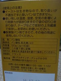 DSC09398.JPG